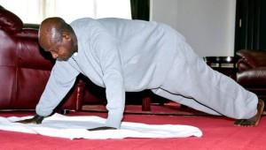 Uganda Presidential Press Unit via AP